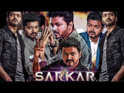 Sarkar Movie Rewind | Thalapathy Vijay | Keerthy Suresh | ARRahman | ARMurugadoss | Sun Pictures