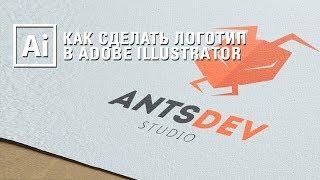 Как сделать логотип в Adobe Illustrator || Уроки Виталия Менчуковского