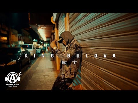 Bulova - All The Way Up - Spanish Remix (Official Video]