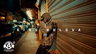 Bulova - All The Way Up - Spanish Remix (Video Oficial) Dir. Raymond-HD
