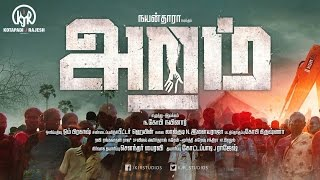 ARAMM - Official Tamil Teaser | Nayanthara | Ghibran | Doss Ramasamy - Fan Made