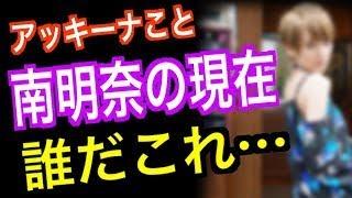 最速裏情報満載☆「リアルタイムニュース」 チャンネル登録はこちら.
