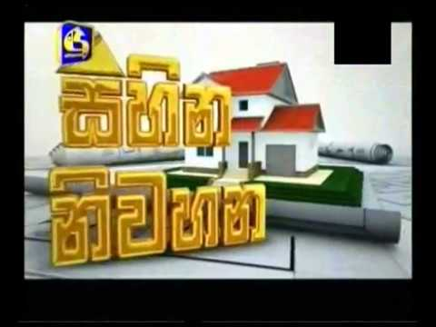 Housing Constuction Sri Lanka | Housing Scheme Projects in Sri Lanka | www.globalhousing.lk