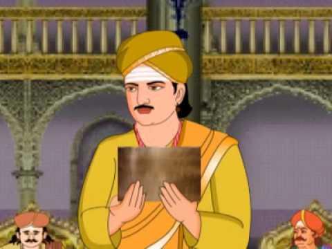 SRI BASAVESHWARA - An Animated Film