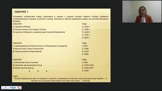 Методические рекомендации по подготовке к сдаче ЕГЭ (история и обществознание)