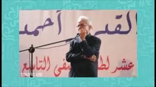 أحمد الزين  لم أدخل مدرسة في حياتي