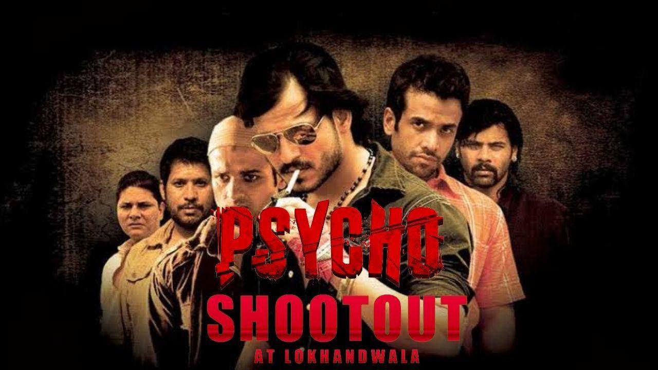 Maya Bhai Dialogue Trance Dj Psycho Shoot Out At ...