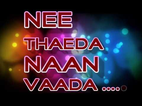 Nenjankuli Video Song From Naveena Saraswathi Sabatham Tamil Movie (hd)
