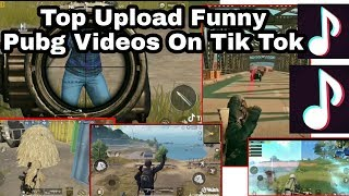 Top Funny  Pubg Videos On Tik Tok Bollywood Style || Funny Bollywood Pubg || Conclusion 0.1