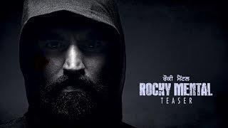 rocky mental parmish verma official teaser   releasing on 18 aug 2017   punjabi movie