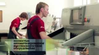 Смотреть видео производство этикеток в санктпетербурге