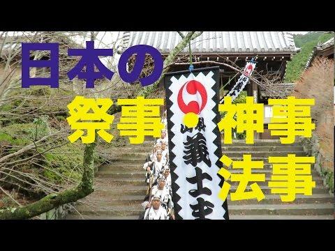 第42回山科義士まつり Yamashina Gishi Festival(京都府Kyoto Prefecture):Japan Landscape 日本の祭事・神事・法要No.001