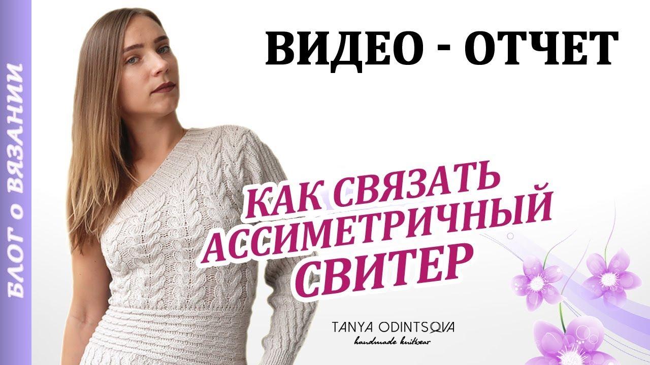 Жилет-трансформер от Данны Каримовой. Инструкция. - YouTube