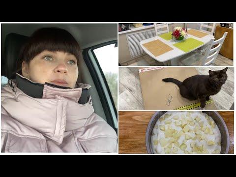 VLOG :  Как мы провели 14 февраля / Новый стол / Мама Вика