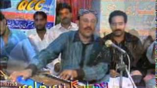 Gul tari khelvi BADNETIAN Arif Niazi Mochh Mianwali03004146077