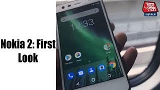Nokia 2: देखें कैसा है Nokia का सबसे सस्ता एंड्रॉयड स्मार्टफोन, 2 दिन की बैटरी बैकअप
