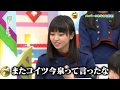 ずみこと呼ばれたい今泉佑唯 欅坂46 keyaki.CH HD の動画、YouTube動画。