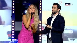 مايا دياب تغني