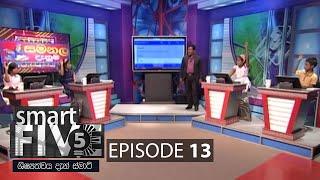 Smart Five - (2020-07-12) | ITN Thumbnail