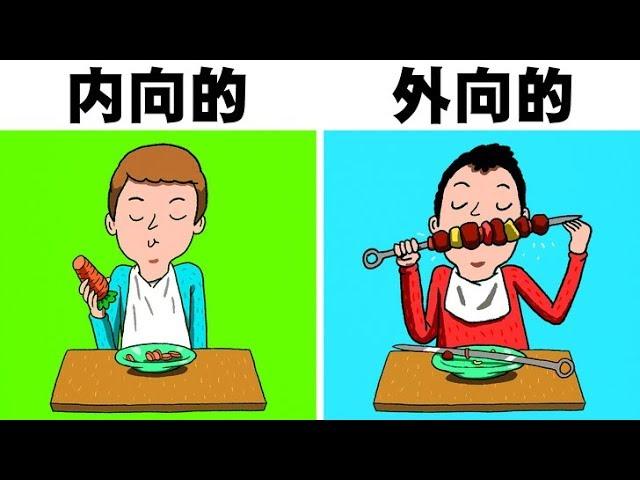 性格まるわかりな6つの食習慣