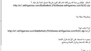 new:Download Battlefield 5 2019 تحميل بتل فيلد2