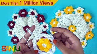 How to make crochet table mat with puff flower | crochet thali cover