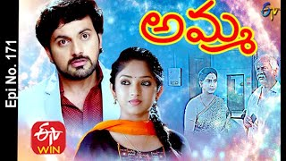 Amma | 23rd November 2020 | Full Episode No 171 | ETV Telugu