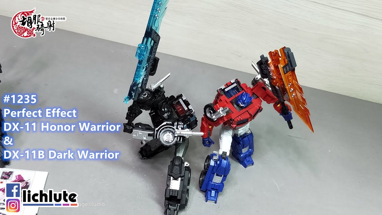 Perfect Effect DX 11 Honor Warrior & DX 11B Dark Warrior Video Preview