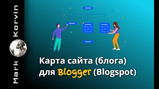видео Блоггинг, SEO, монетизация, CMS Wordpress и все-все-все