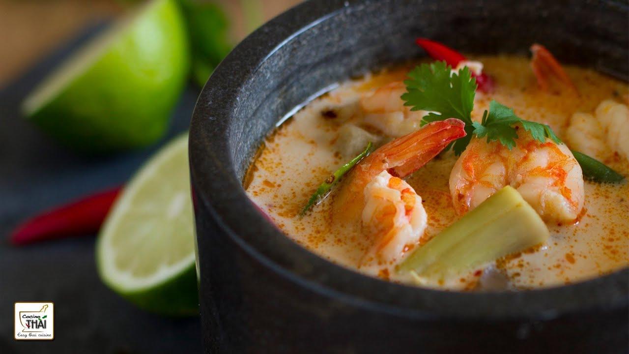 Cocina tailandesa tom yam kung con leche de coco cocina tailandesa tom yam kung con leche de coco youtube forumfinder Choice Image