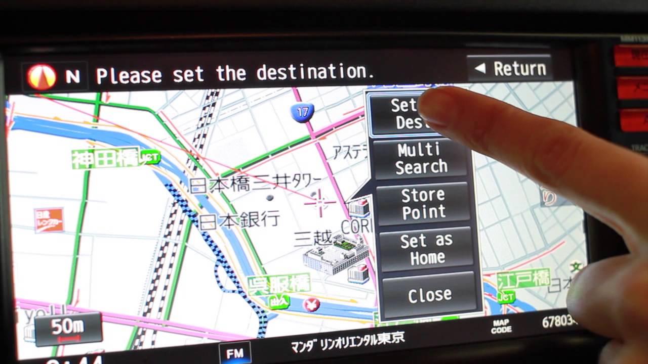 louer une voiture au japon comment utiliser un gps japonais youtube. Black Bedroom Furniture Sets. Home Design Ideas