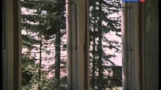 А прошлое кажется сном... (1988) фильм смотреть онлайн