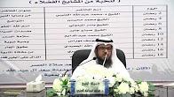 وصايا للصائمين - الشيخ د. محمد العتيبي