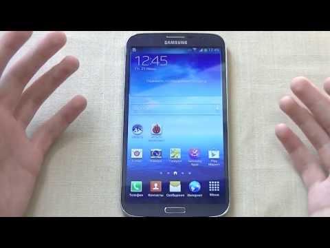 Samsung Galaxy Mega 6.3. Мега-галактика