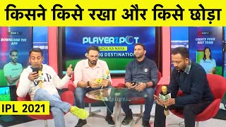 LIVE, Complete List Of Retained And Released Players By IPL Teams   IPL 2021   Sports Tak