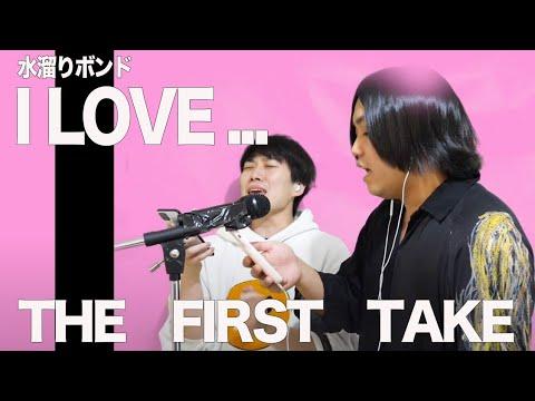 【デスハーモニー】Official髭男dism「I LOVE...」歌ってみた 【カンタ(喉カスカス男) VS トミー(歌知らない原始人)】