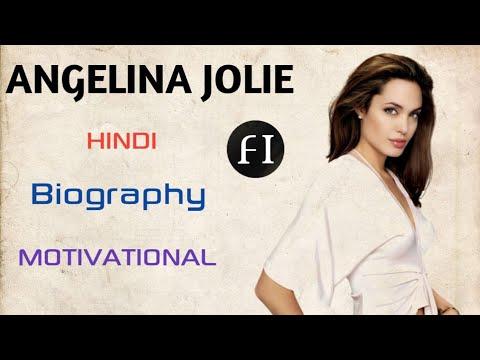 Angelina Jolie Biography in Hindi   Angelina Jolie Success Story in Hindi   Motivational Video