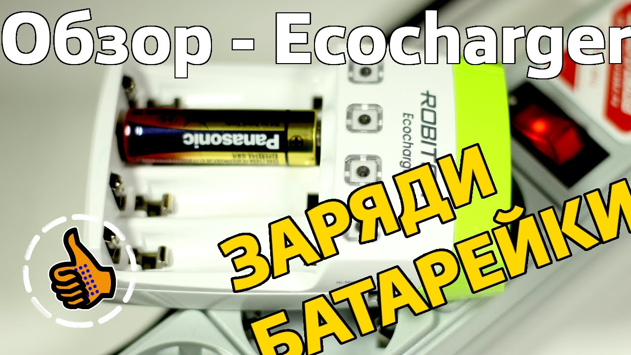 Smart Charger PRO.mp4 - YouTube