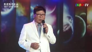 가수 구수한 - 물레방아도는데(나훈아) TKBN 트로트 가요쇼 125회 최신 성인가요 방송