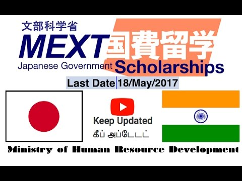 Japan Govt MEXT Scholarship Program 2018 through MHRD