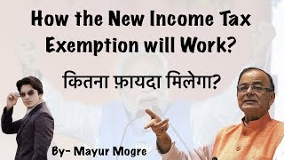 How the New Income Tax Exemption will work?   Budget 2019