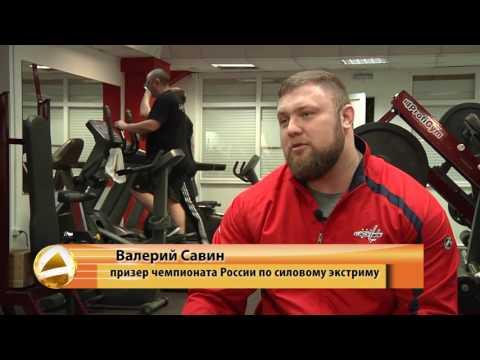Валерий Савин  - наш чемпион!