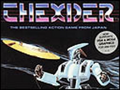 Classic Game Room HD - THEXDER for PC review