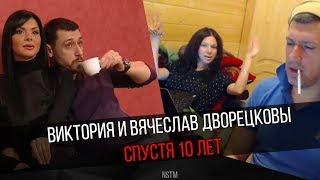 NSTM - ШОУ ДВОРЕЦКОВА