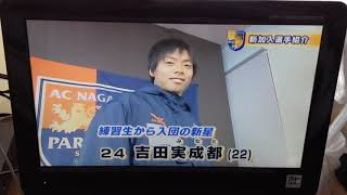 吉田実成都 紹介