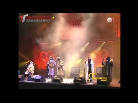 Tinariwen: Chabiba Tane Akaline (la...
