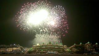 Kempinski Hotels - Emerald Palace Kempinski Dubai