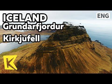 【K】Iceland Travel-Grundarfjordur[아이슬란드 여행-그륀다르피오르뒤르]키르큐벨/Kirkjufell/Church mountain