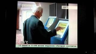 Поиск лекарств и новые технологии!(, 2011-07-14T07:36:11.000Z)