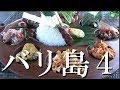 バリ島旅行記4【おかんTV】Bali solo travel from Japan の動画、YouTube動画。